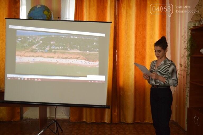 Старшеклассники Черноморска обсуждали актуальные экологические проблемы (видео), фото-11