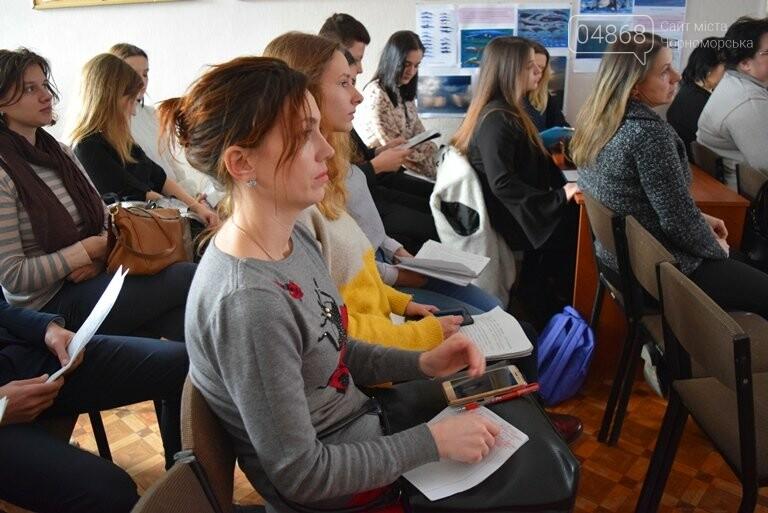 Старшеклассники Черноморска обсуждали актуальные экологические проблемы (видео), фото-2