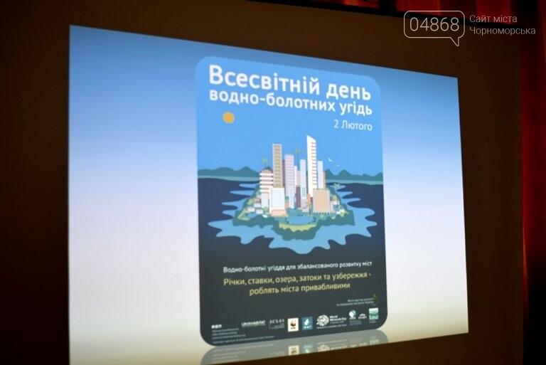 Старшеклассники Черноморска обсуждали актуальные экологические проблемы (видео), фото-15