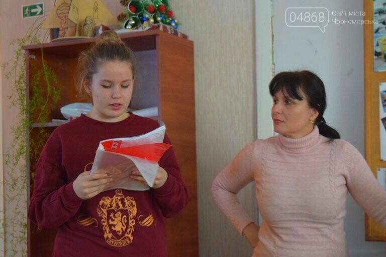 Старшеклассники Черноморска обсуждали актуальные экологические проблемы (видео), фото-16