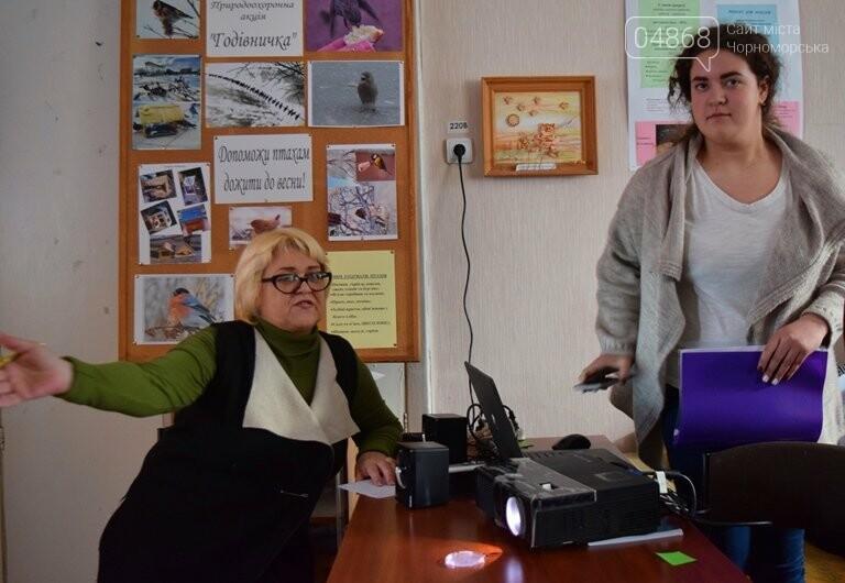 Старшеклассники Черноморска обсуждали актуальные экологические проблемы (видео), фото-21