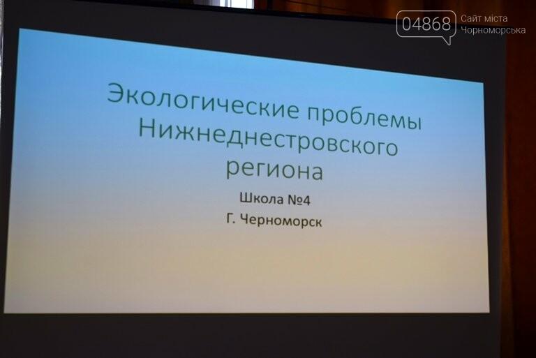 Старшеклассники Черноморска обсуждали актуальные экологические проблемы (видео), фото-22