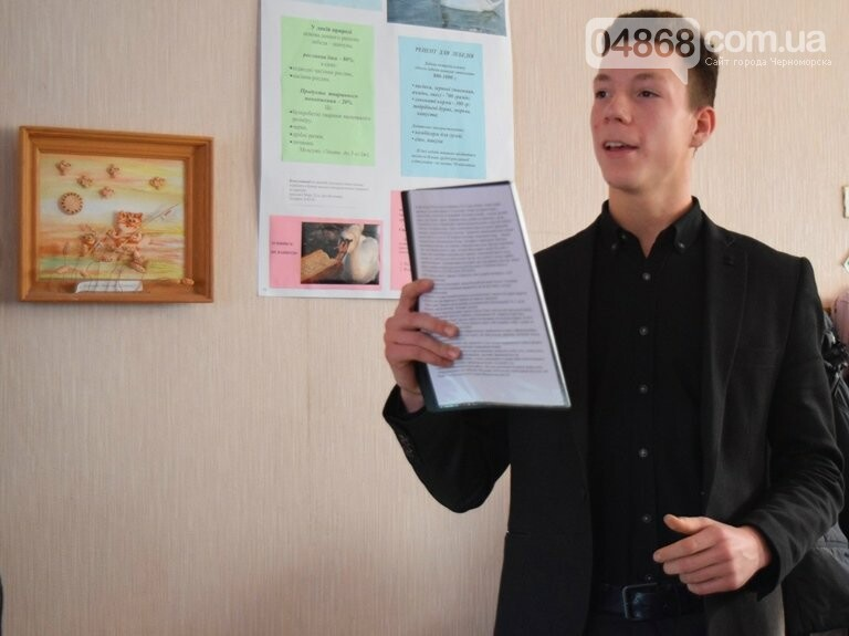 Старшеклассники Черноморска обсуждали актуальные экологические проблемы (видео), фото-4