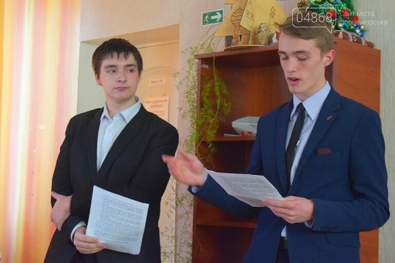 Старшеклассники Черноморска обсуждали актуальные экологические проблемы (видео), фото-8