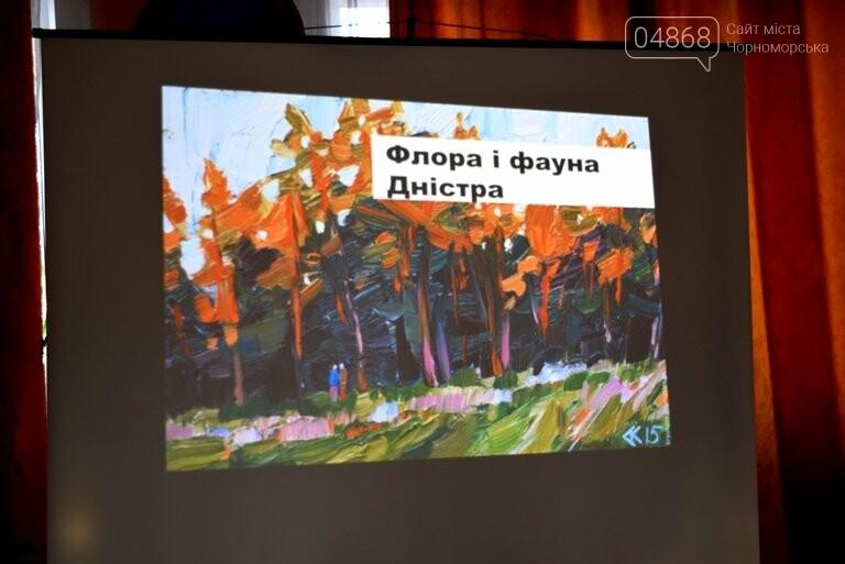 Старшеклассники Черноморска обсуждали актуальные экологические проблемы (видео), фото-26