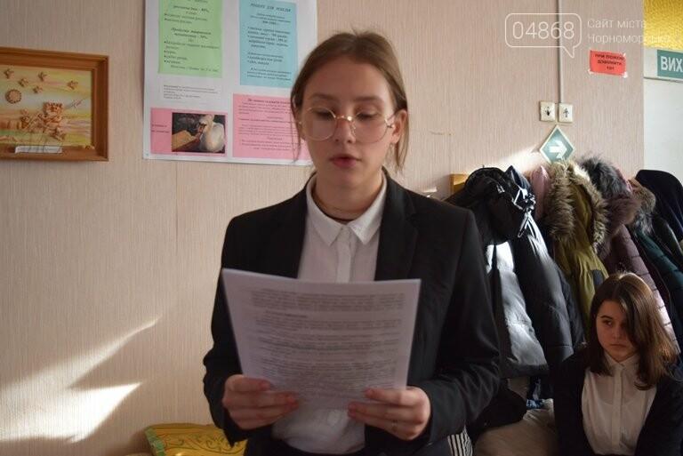 Старшеклассники Черноморска обсуждали актуальные экологические проблемы (видео), фото-9