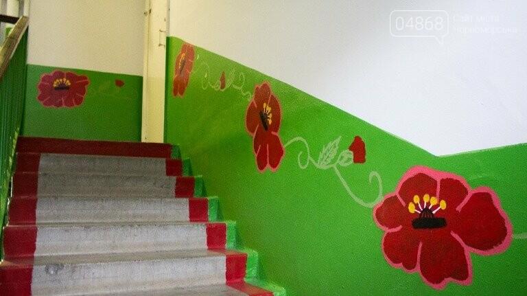 Жителей Черноморска приглашают принять участие в конкурсе на лучший подъезд, фото-4