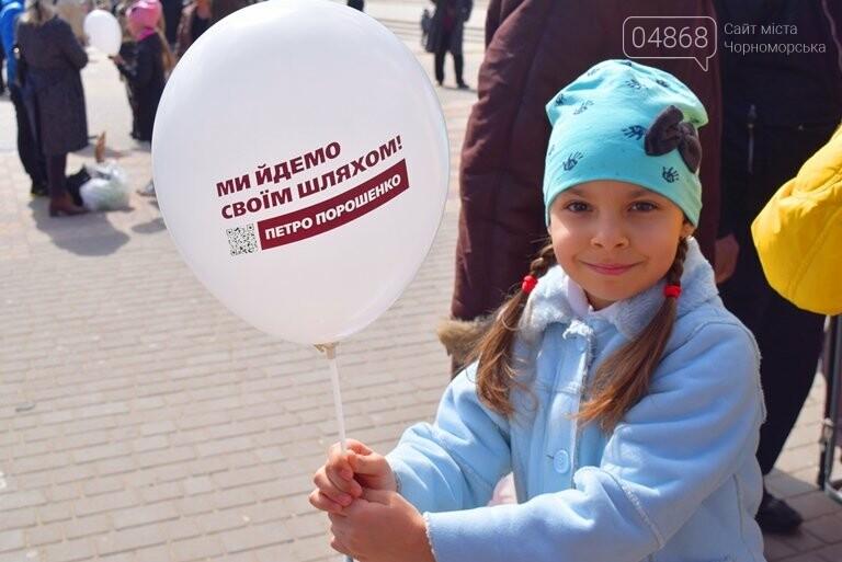 Концерт в Черноморске в поддержку президента: как это было (фото, видео), фото-1