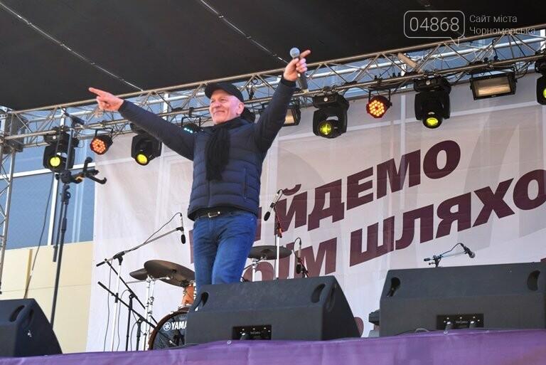 Концерт в Черноморске в поддержку президента: как это было (фото, видео), фото-2