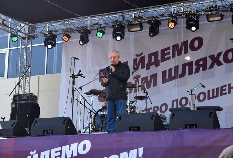 Концерт в Черноморске в поддержку президента: как это было (фото, видео), фото-4