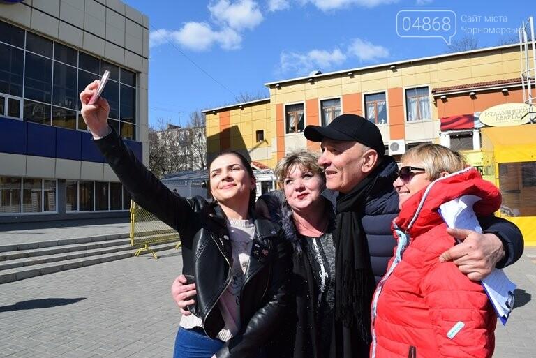 Концерт в Черноморске в поддержку президента: как это было (фото, видео), фото-3
