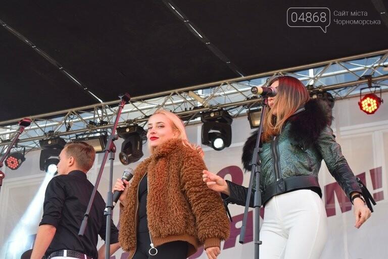 Концерт в Черноморске в поддержку президента: как это было (фото, видео), фото-6