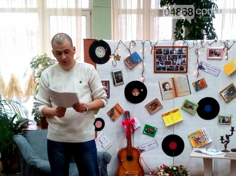 «Волшебный мир поэзии»: в Черноморске читали и слушали стихи, фото-20