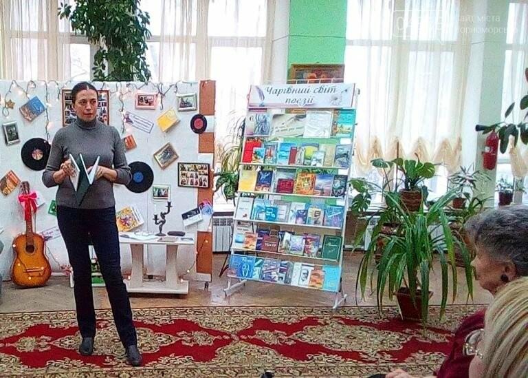 «Волшебный мир поэзии»: в Черноморске читали и слушали стихи, фото-21