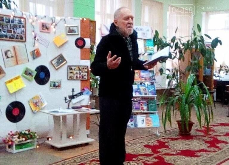 «Волшебный мир поэзии»: в Черноморске читали и слушали стихи, фото-22