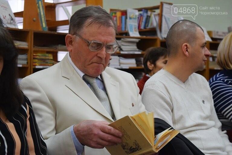 «Волшебный мир поэзии»: в Черноморске читали и слушали стихи, фото-15