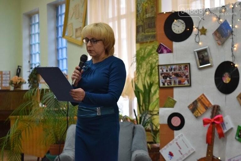 «Волшебный мир поэзии»: в Черноморске читали и слушали стихи, фото-1