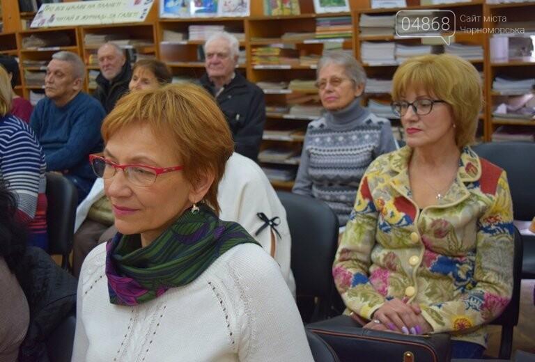 «Волшебный мир поэзии»: в Черноморске читали и слушали стихи, фото-24