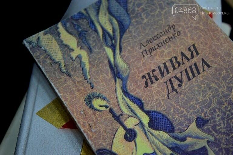 «Волшебный мир поэзии»: в Черноморске читали и слушали стихи, фото-26