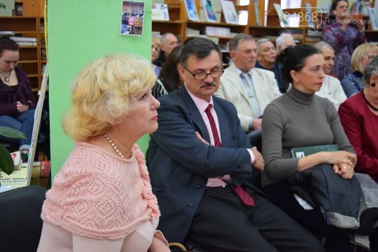 «Волшебный мир поэзии»: в Черноморске читали и слушали стихи, фото-14