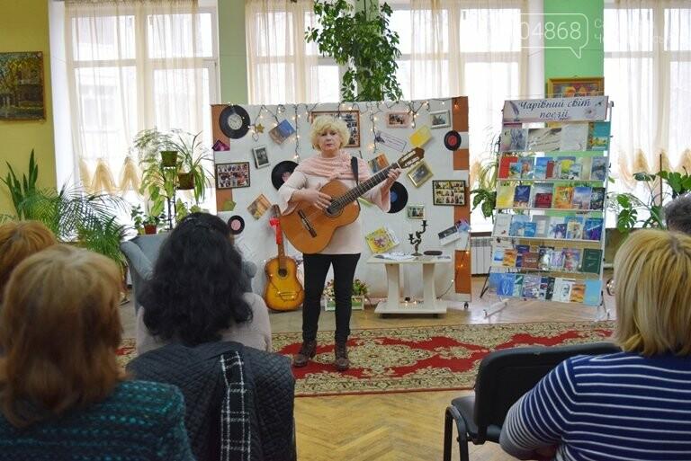 «Волшебный мир поэзии»: в Черноморске читали и слушали стихи, фото-29