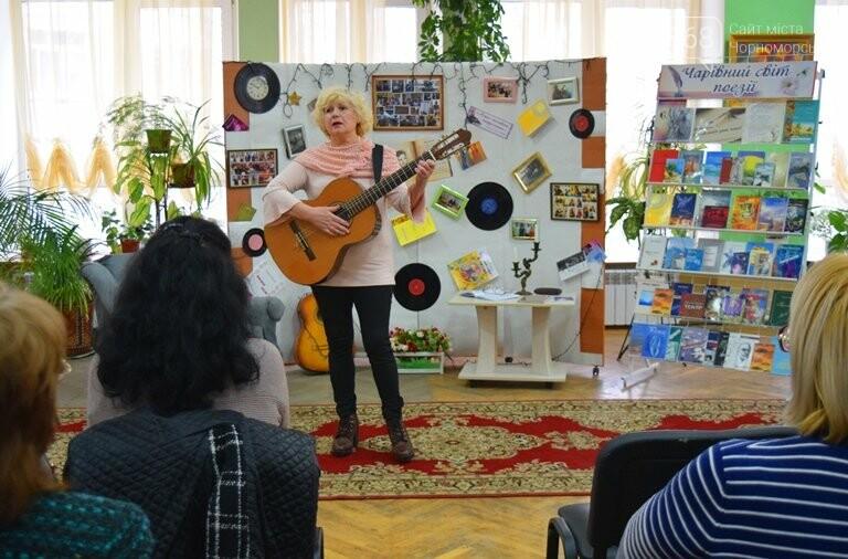 «Волшебный мир поэзии»: в Черноморске читали и слушали стихи, фото-7