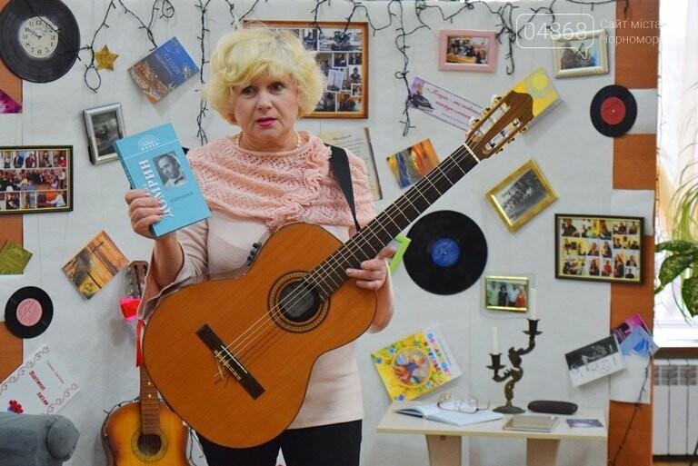 «Волшебный мир поэзии»: в Черноморске читали и слушали стихи, фото-6