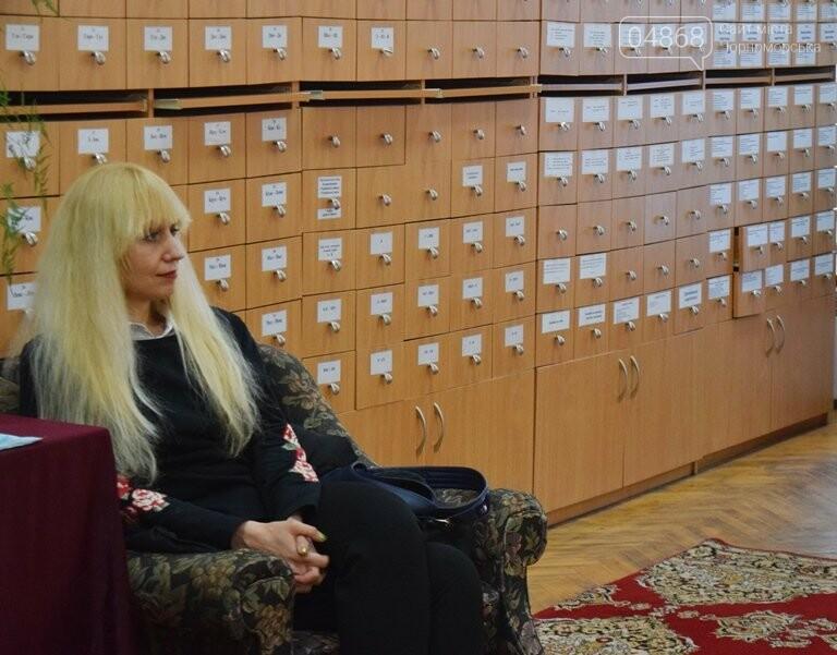 «Волшебный мир поэзии»: в Черноморске читали и слушали стихи, фото-11