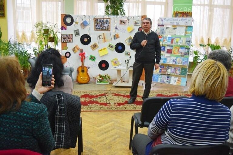 «Волшебный мир поэзии»: в Черноморске читали и слушали стихи, фото-30