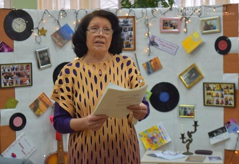 «Волшебный мир поэзии»: в Черноморске читали и слушали стихи, фото-3