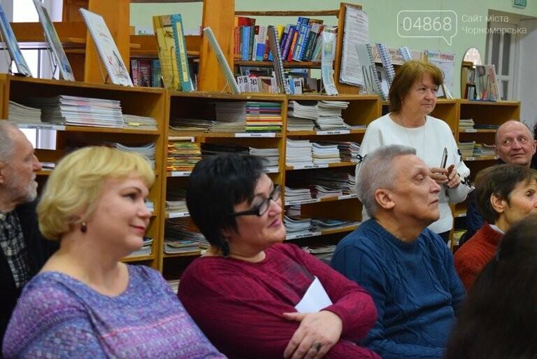 «Волшебный мир поэзии»: в Черноморске читали и слушали стихи, фото-16