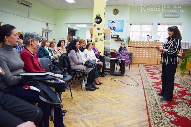 «Волшебный мир поэзии»: в Черноморске читали и слушали стихи, фото-8