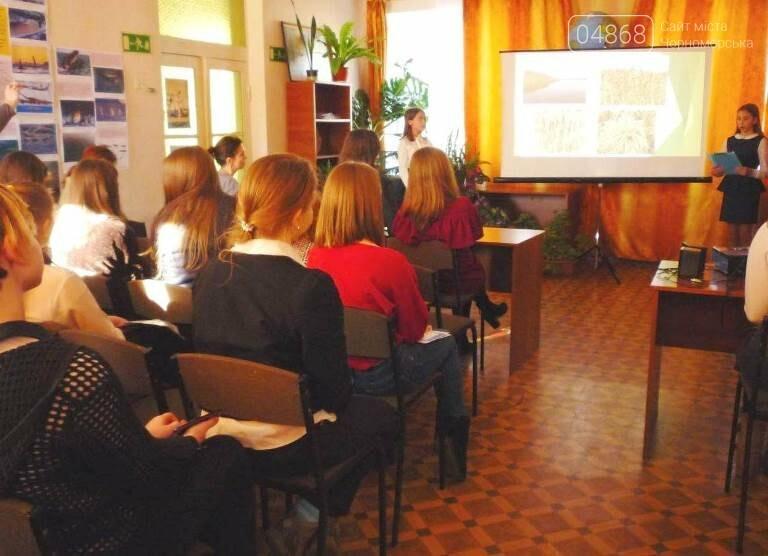 «По рекам и лиманам Одесской области»: школьники Черноморска обсуждали экологические проблемы, фото-8