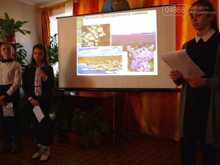 «По рекам и лиманам Одесской области»: школьники Черноморска обсуждали экологические проблемы, фото-9