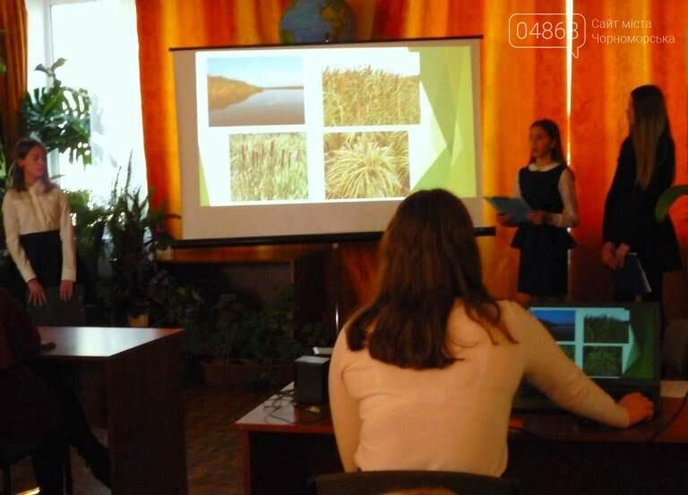 «По рекам и лиманам Одесской области»: школьники Черноморска обсуждали экологические проблемы, фото-11