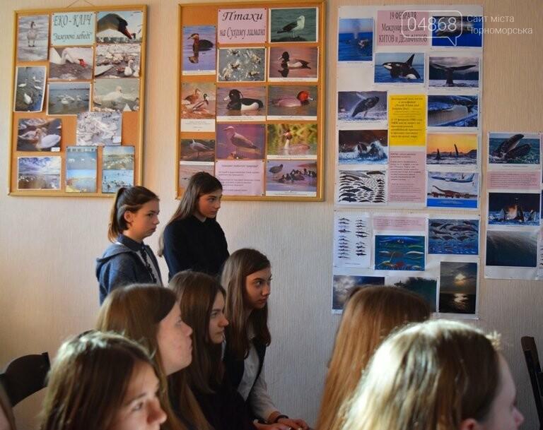 «По рекам и лиманам Одесской области»: школьники Черноморска обсуждали экологические проблемы, фото-13
