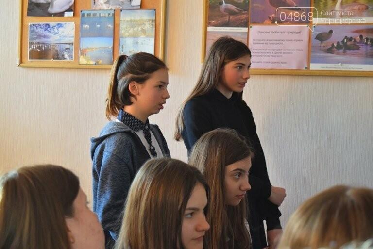 «По рекам и лиманам Одесской области»: школьники Черноморска обсуждали экологические проблемы, фото-2