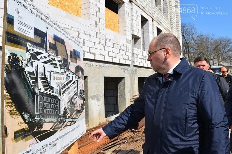 Черноморск с рабочим визитом посетил губернатор области Максим Степанов (видео), фото-1