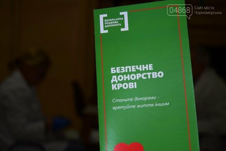 Спасая чью-то жизнь: жители Черноморска сегодня сдавали кровь (видео), фото-14