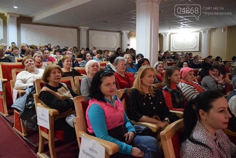 «Мы – драйверы образовательных реформ»: Максим Степанов встретился с учителями Черноморска, фото-1