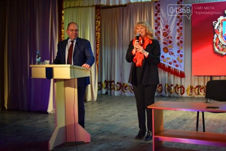 «Мы – драйверы образовательных реформ»: Максим Степанов встретился с учителями Черноморска, фото-7
