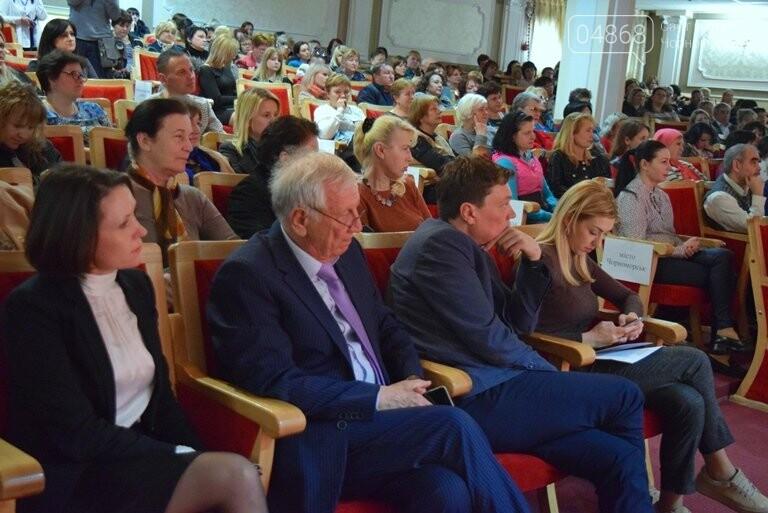 «Мы – драйверы образовательных реформ»: Максим Степанов встретился с учителями Черноморска, фото-10