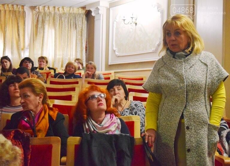 «Мы – драйверы образовательных реформ»: Максим Степанов встретился с учителями Черноморска, фото-3