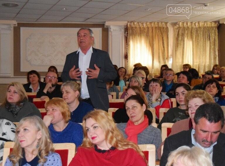 «Мы – драйверы образовательных реформ»: Максим Степанов встретился с учителями Черноморска, фото-2