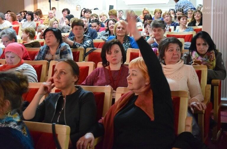 «Мы – драйверы образовательных реформ»: Максим Степанов встретился с учителями Черноморска, фото-9