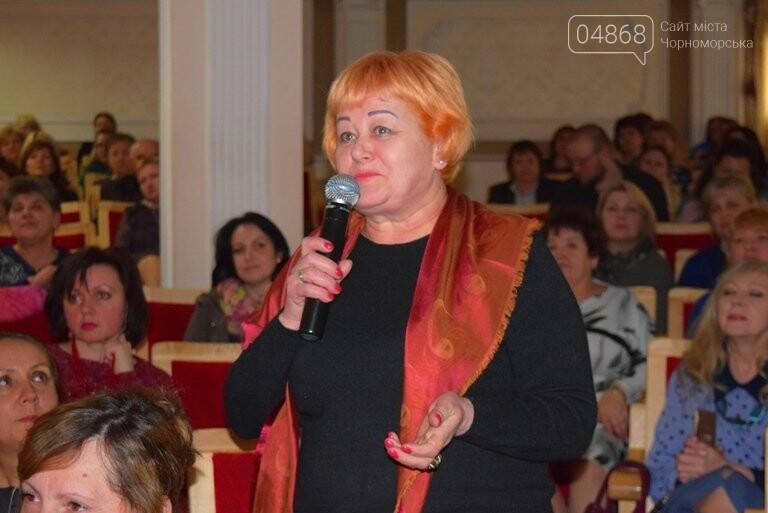 «Мы – драйверы образовательных реформ»: Максим Степанов встретился с учителями Черноморска, фото-6