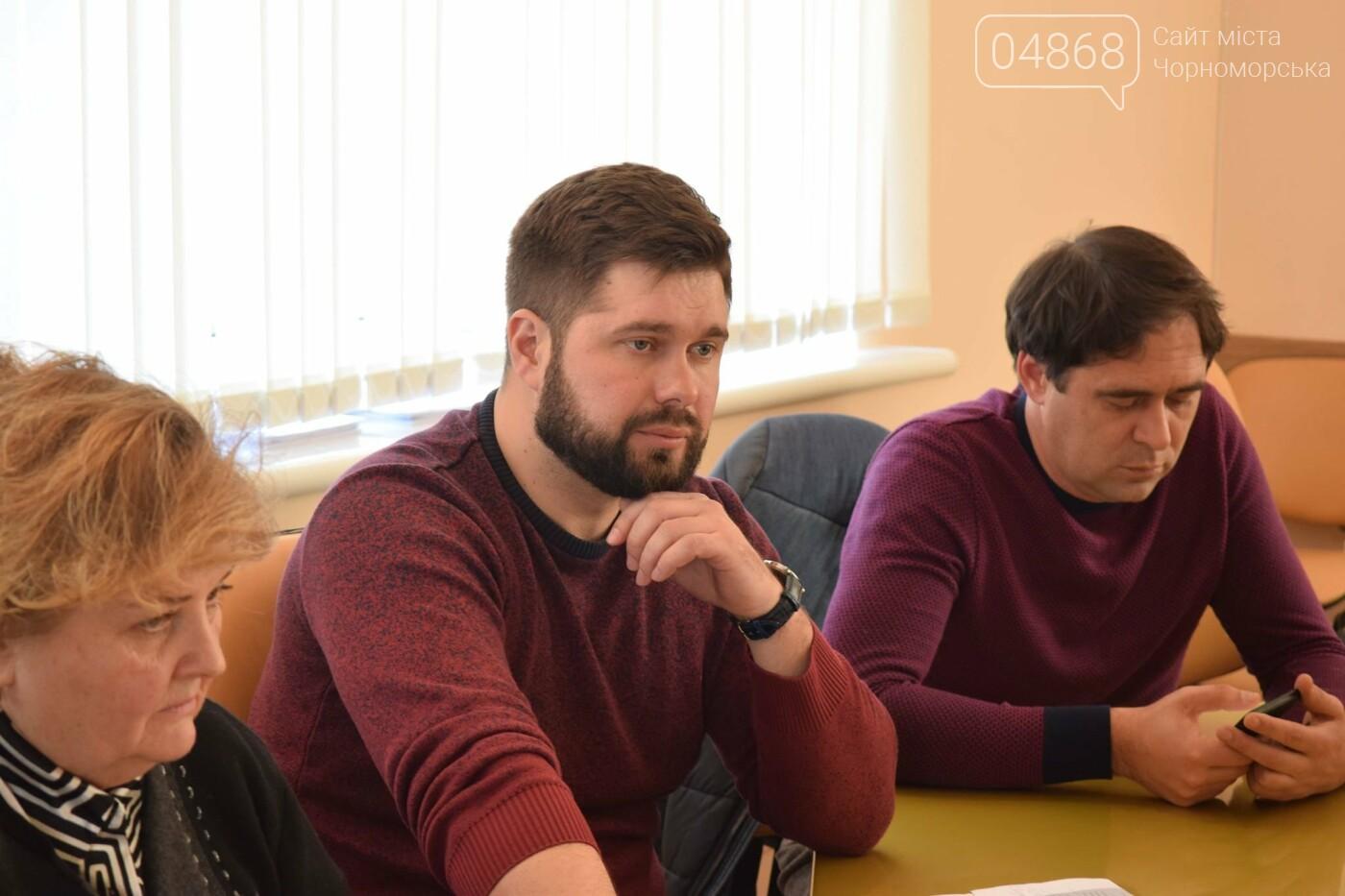 В Черноморске депутаты финансовой комиссии пресекли закупку неоправданно дорогого оборудования(+ВИДЕО), фото-1