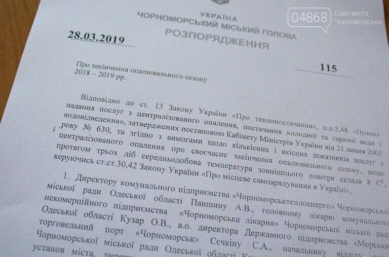 После выборов батареи в квартирах жителей Черноморска станут холодными, фото-3