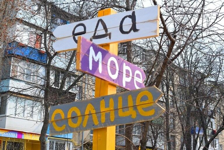 После выборов батареи в квартирах жителей Черноморска станут холодными, фото-2
