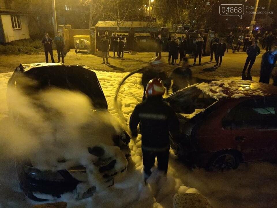В пасхальную ночь в Черноморске горело три автомобиля, фото-2